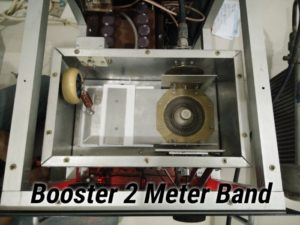 Boster 2m 1000 W Tabung