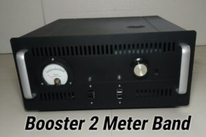 Boster 2m Tabung 600 W